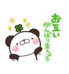 ぱんきち02 おもいやり特別セット(個別スタンプ:26)