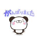 ぱんきち02 おもいやり特別セット(個別スタンプ:27)