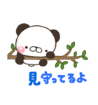 ぱんきち02 おもいやり特別セット(個別スタンプ:29)