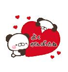 ぱんきち02 おもいやり特別セット(個別スタンプ:30)