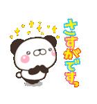ぱんきち02 おもいやり特別セット(個別スタンプ:31)