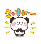 ぱんきち02 おもいやり特別セット(個別スタンプ:32)