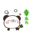 ぱんきち02 おもいやり特別セット(個別スタンプ:33)