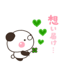 ぱんきち02 おもいやり特別セット(個別スタンプ:34)