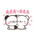 ぱんきち02 おもいやり特別セット(個別スタンプ:35)