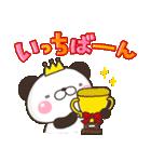 ぱんきち02 おもいやり特別セット(個別スタンプ:36)