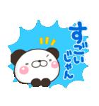 ぱんきち02 おもいやり特別セット(個別スタンプ:37)