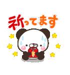 ぱんきち02 おもいやり特別セット(個別スタンプ:38)