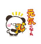 ぱんきち02 おもいやり特別セット(個別スタンプ:39)