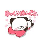 ぱんきち02 おもいやり特別セット(個別スタンプ:40)