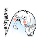 【青ひげ版】Mr.上から目線(個別スタンプ:1)