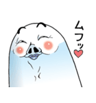 【青ひげ版】Mr.上から目線(個別スタンプ:3)