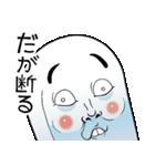 【青ひげ版】Mr.上から目線(個別スタンプ:4)