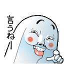 【青ひげ版】Mr.上から目線(個別スタンプ:5)