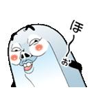 【青ひげ版】Mr.上から目線(個別スタンプ:6)