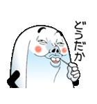 【青ひげ版】Mr.上から目線(個別スタンプ:7)