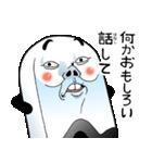 【青ひげ版】Mr.上から目線(個別スタンプ:10)