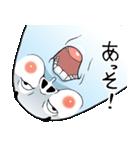 【青ひげ版】Mr.上から目線(個別スタンプ:11)