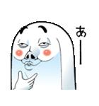 【青ひげ版】Mr.上から目線(個別スタンプ:13)