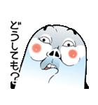 【青ひげ版】Mr.上から目線(個別スタンプ:16)