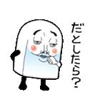 【青ひげ版】Mr.上から目線(個別スタンプ:17)