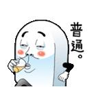 【青ひげ版】Mr.上から目線(個別スタンプ:20)