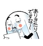 【青ひげ版】Mr.上から目線(個別スタンプ:21)
