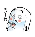 【青ひげ版】Mr.上から目線(個別スタンプ:22)
