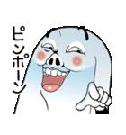 【青ひげ版】Mr.上から目線(個別スタンプ:23)