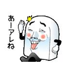 【青ひげ版】Mr.上から目線(個別スタンプ:25)