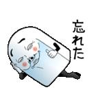 【青ひげ版】Mr.上から目線(個別スタンプ:26)