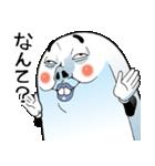 【青ひげ版】Mr.上から目線(個別スタンプ:27)