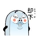 【青ひげ版】Mr.上から目線(個別スタンプ:28)