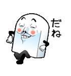 【青ひげ版】Mr.上から目線(個別スタンプ:29)