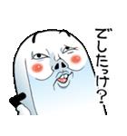 【青ひげ版】Mr.上から目線(個別スタンプ:30)