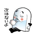 【青ひげ版】Mr.上から目線(個別スタンプ:31)