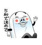 【青ひげ版】Mr.上から目線(個別スタンプ:34)