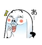 【青ひげ版】Mr.上から目線(個別スタンプ:35)