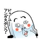 【青ひげ版】Mr.上から目線(個別スタンプ:38)