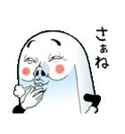【青ひげ版】Mr.上から目線(個別スタンプ:39)