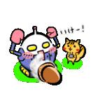 シロウくん ~友情編~(個別スタンプ:1)