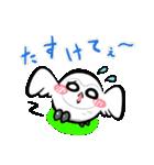 シロウくん ~友情編~(個別スタンプ:2)