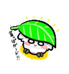 シロウくん ~友情編~(個別スタンプ:3)