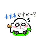 シロウくん ~友情編~(個別スタンプ:5)