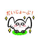 シロウくん ~友情編~(個別スタンプ:6)