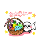 シロウくん ~友情編~(個別スタンプ:8)