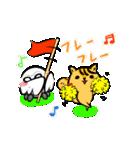シロウくん ~友情編~(個別スタンプ:12)