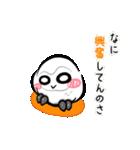 シロウくん ~友情編~(個別スタンプ:15)