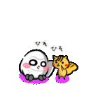 シロウくん ~友情編~(個別スタンプ:16)