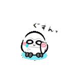 シロウくん ~友情編~(個別スタンプ:17)